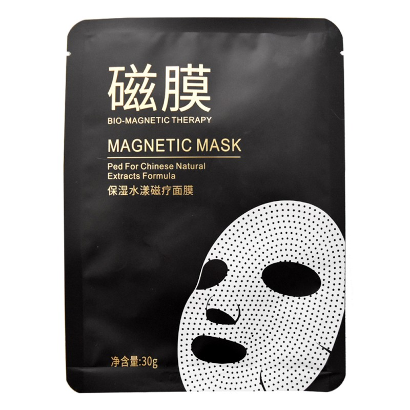 Bio-Magnetic Therapy Magnetic Mask
