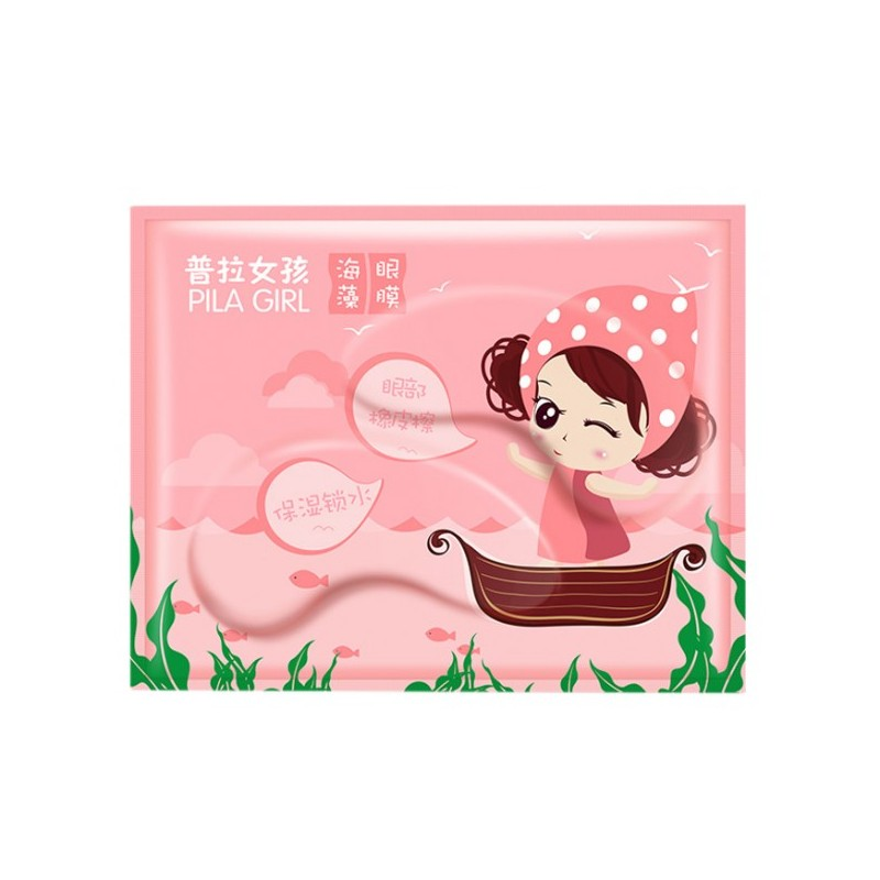 Pilaten Pila Girl Collagen Seaweed Under Eye Patch