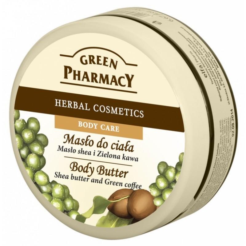 Green Pharmacy Shea Butter & Green Coffee Body Butter