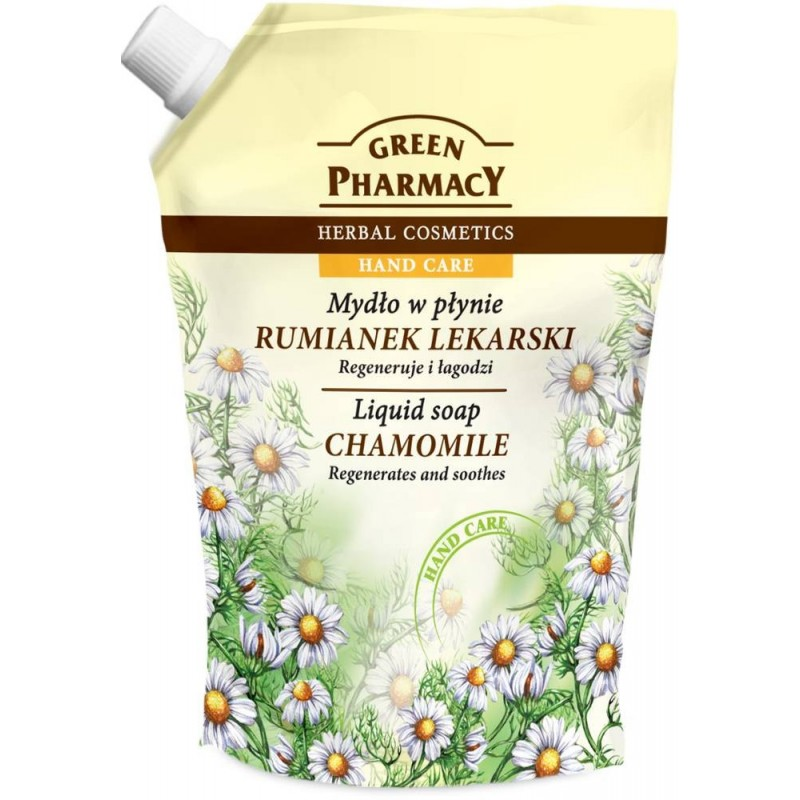Green Pharmacy Chamomile Liquid Soap Refill