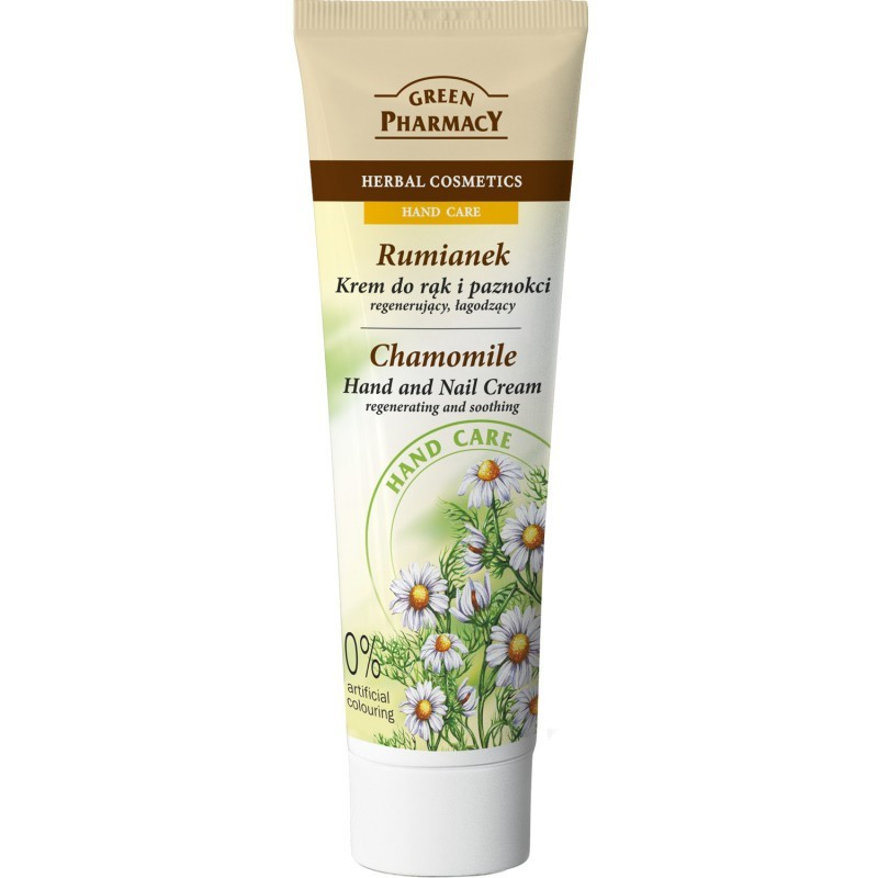 Green Pharmacy Chamomile Hand & Nail Cream