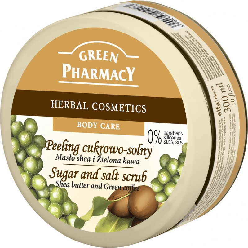 Green Pharmacy Shea Butter & Green Coffee Body Scrub
