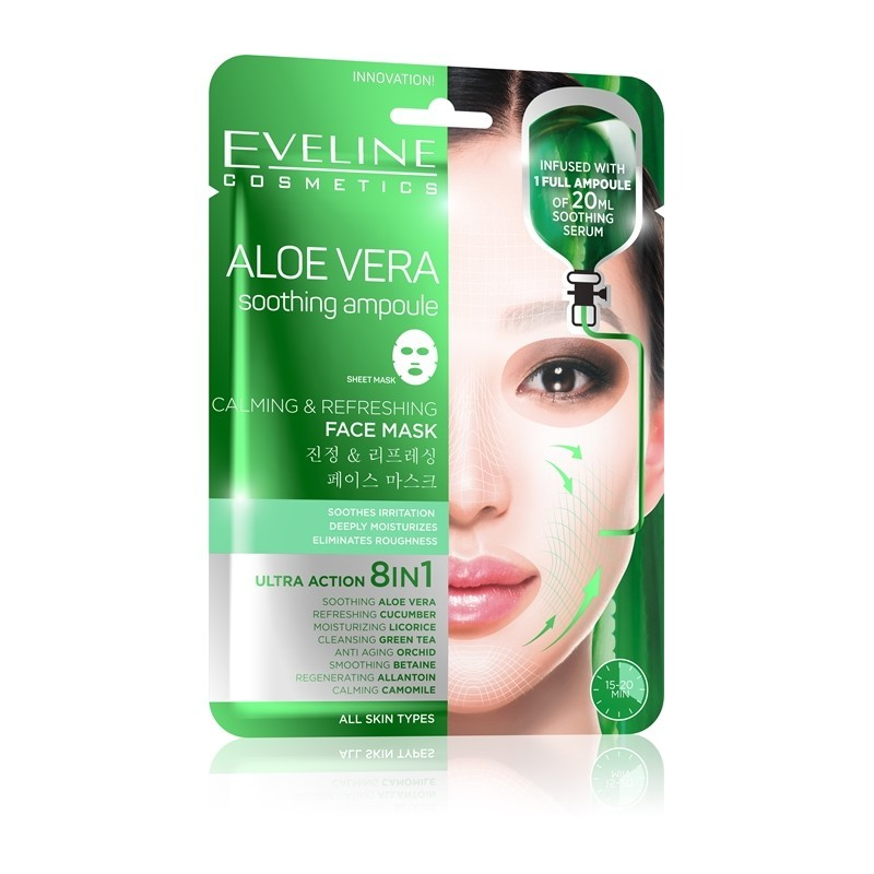 Eveline Aloe Vera Refreshing Face Mask