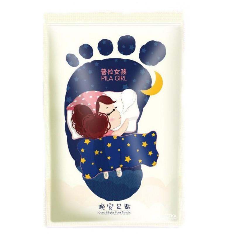 Pilaten Pila Girl Good Night Foot Patch