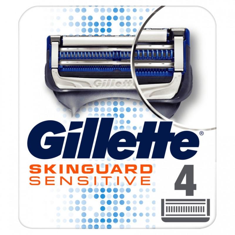 Gillette Skinguard Sensitive Razorblades