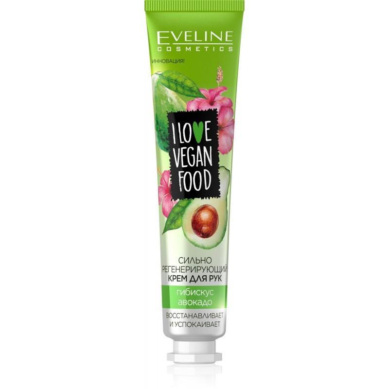 Eveline I Love Vegan Food Regenerating Hand Cream