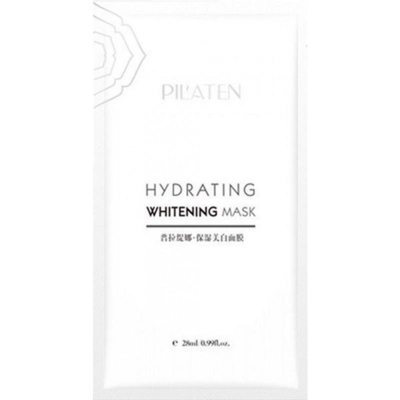 Pilaten Hydrating Whitening Mask