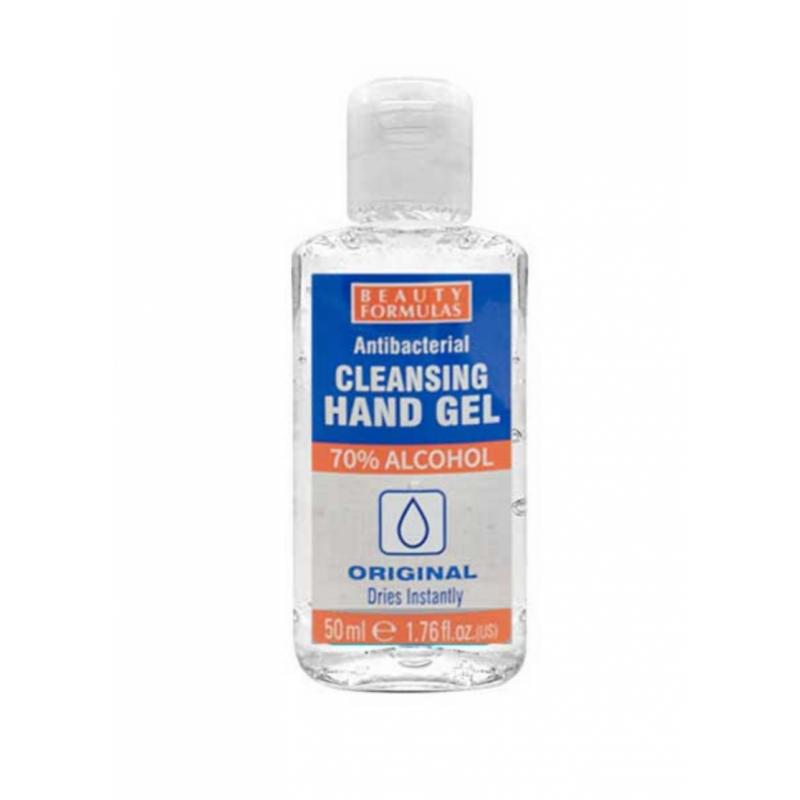 Beauty Formulas Antibacterial Hand Sanitizing Gel