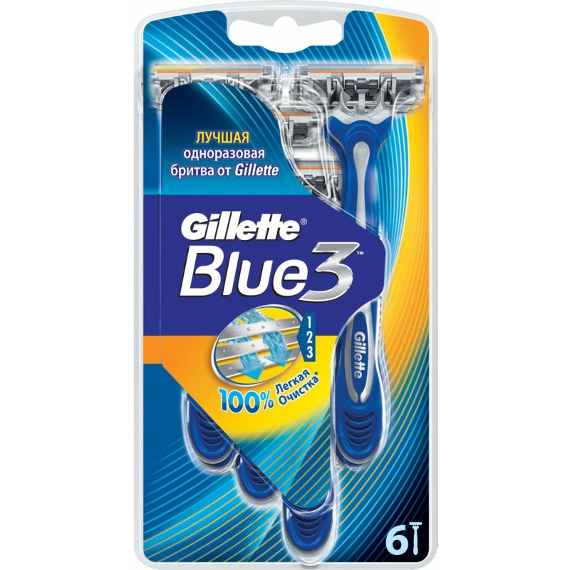 Gillette Blue3 Engangsskrabere