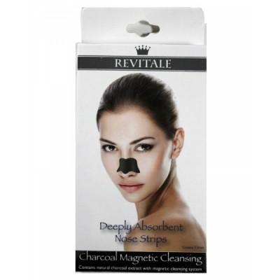 Revitale Tiefenreinigende Anti-Mitesser Nasen-Streifen 5 stk