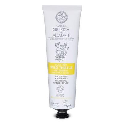 Natura Siberica Alladale Nourishing & Repair Hand Cream 75 ml