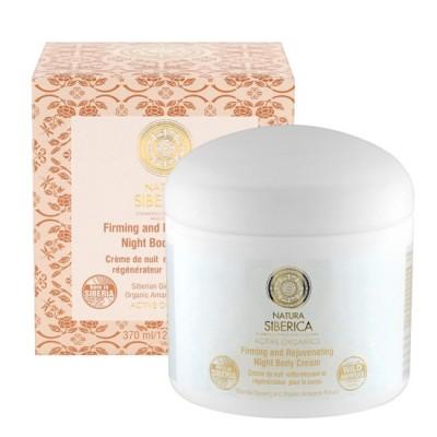 Natura Siberica Firming & Rejuvenating Night Body Cream 370 ml