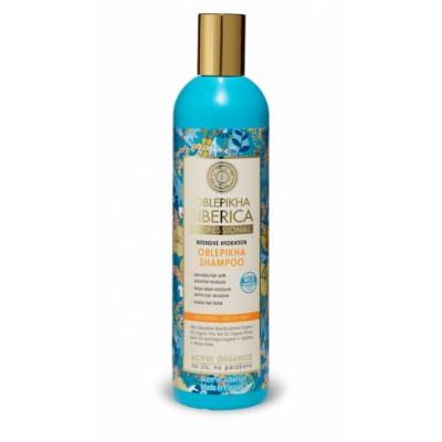 Natura Siberica Oblepikha Sanddorn Intensive Feuchtigkeit Shampoo 400 ml