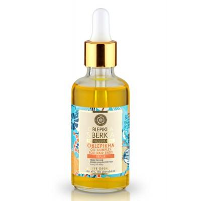 Natura Siberica Oblepikha Sanddorn Öl-Komplex Haarspitzen Pflege 50 ml