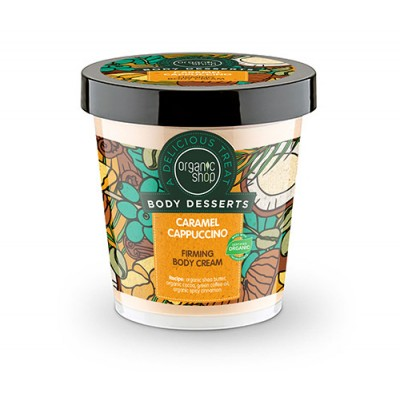 Organic Shop Firming Body Cream Caramel Cappuccino 450 ml