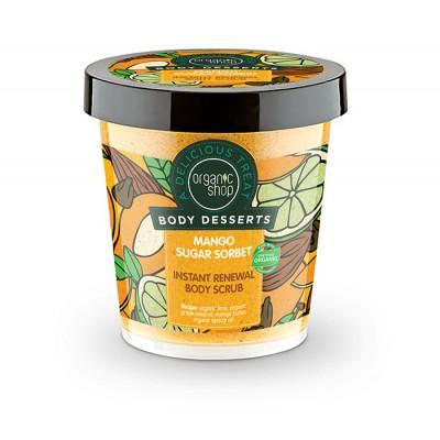 Organic Shop Instant Renewal Body Scrub Mango Sugar Sorbet 450 ml