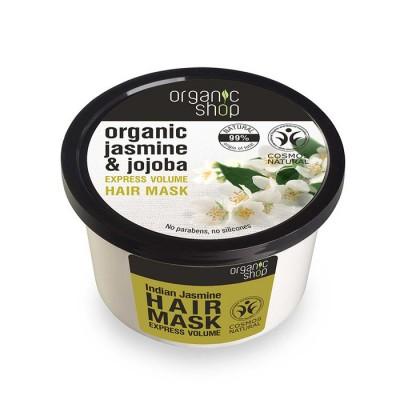 Organic Shop Organic Jasmine & Jojoba Express Volume Hair Mask 250 ml