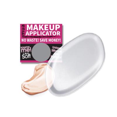 MUA Makeup Academy Makeup Applicator 1 kpl