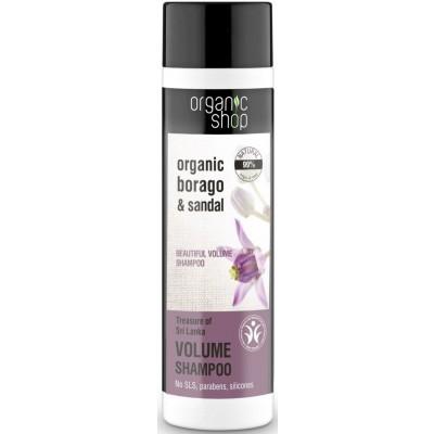 Organic Shop Organic Boraco & Sandal Volume Shampoo 280 ml