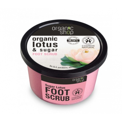 Organic Shop Organic Lotus & Sugar Foot Scrub 250 ml