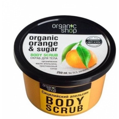 Organic Shop Organic Orange & Sugar Body Scrub 250 ml