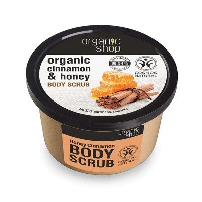 Organic Shop Organic Cinnamon & Honey Body Scrub 250 ml