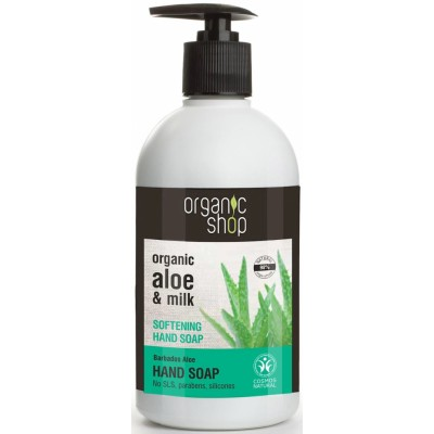 Organic Shop Organic Aloe & Milk Softening Hand Soap 500 ml