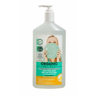 Organic People Liquid Dishwashing Soap Lemon 500 ml