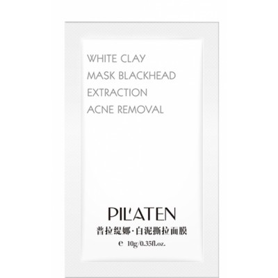 Pilaten White Clay Blackhead Mask 10 g