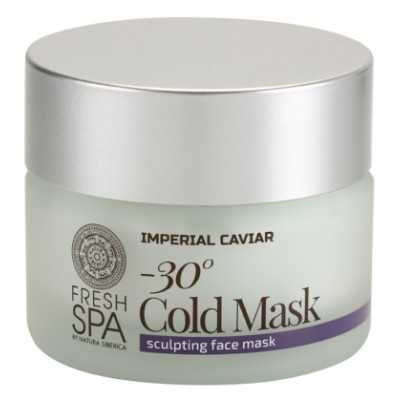 Natura Siberica Imperial Caviar Sculpting Face Mask 50 ml