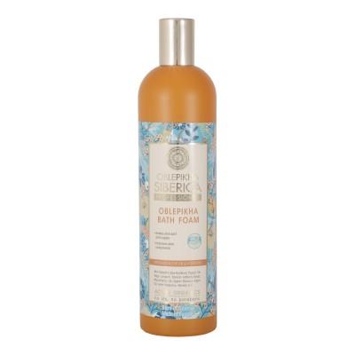 Natura Siberica Oblepikha Intensive Nutrition Bath Foam 550 ml