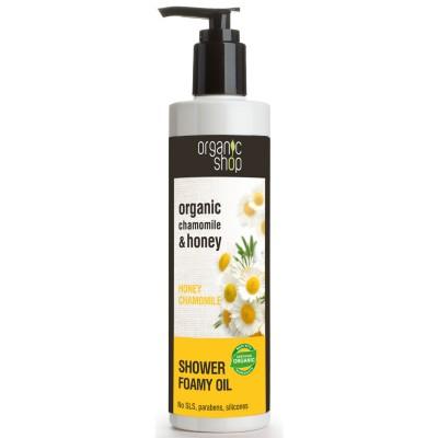 Organic Shop Organic Chamomile & Honey Shower Foamy Oil 280 ml