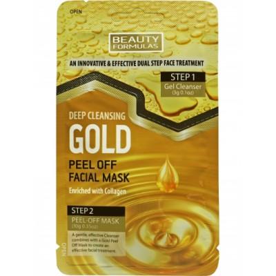 Beauty Formulas Deep Cleansing Gold Mask 10 g