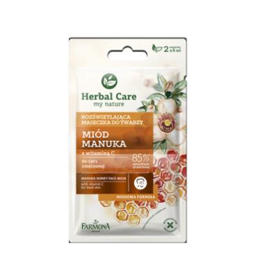 Herbal Care Manuka Honey Face Mask 2 x 5 ml