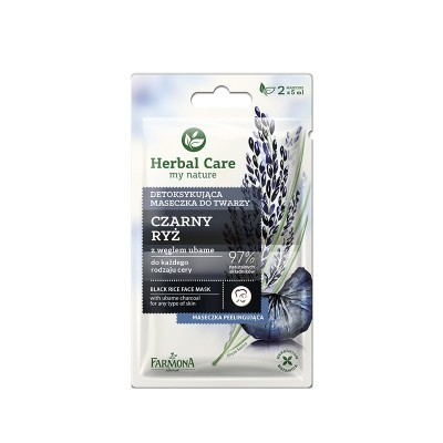 Herbal Care Black Rice Face Mask 2 x 5 ml