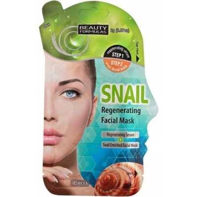Beauty Formulas Snail Regenerating Facial Mask 1 kpl