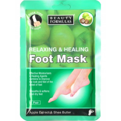 Beauty Formulas Relaxing Foot Mask 1 pari