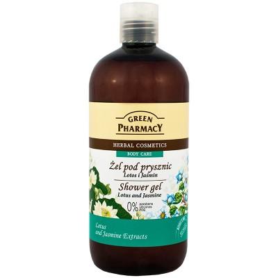 Green Pharmacy Lotus & Jasmine Shower Gel 500 ml