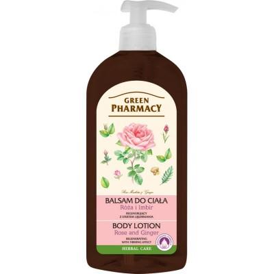 Green Pharmacy Rose & Ginger Regenerating Body Lotion 500 ml