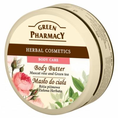 Green Pharmacy Muscat Rose & Green Tea Body Butter 200 ml