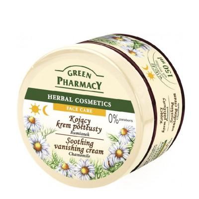 Green Pharmacy Chamomile Soothing Vanishing Cream 150 ml