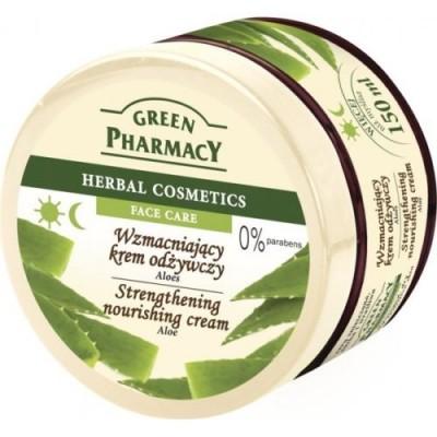 Green Pharmacy Aloe Strengthening Nourishing Cream 150 ml