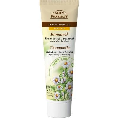 Green Pharmacy Chamomile Hand & Nail Cream 100 ml
