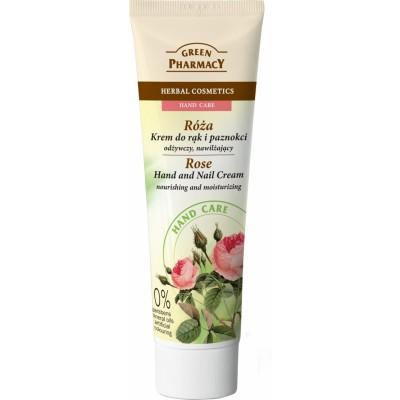 Green Pharmacy Rose Hand & Nail Cream 100 ml
