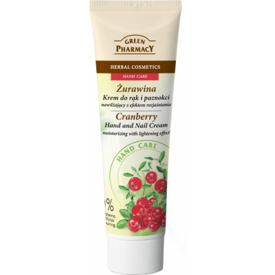Green Pharmacy Cranberry Hand & Nail Cream 100 ml