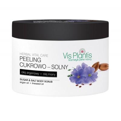 Vis Plantis Herbal Vital Care Argan Body Scrub 200 ml
