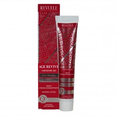 Revuele Age Revive Wrinkle Lift Night Cream 50 ml