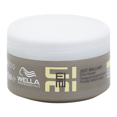 Wella Eimi Just Brilliant Shine Pomade 75 ml
