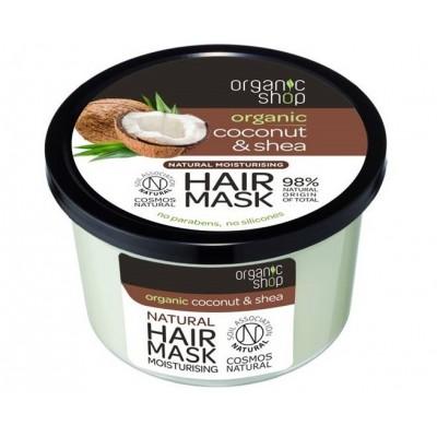Organic Shop Organic Coconut & Shea Moisturising Hair Mask 250 ml