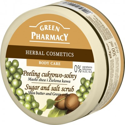 Green Pharmacy Shea Butter & Green Coffee Body Scrub 300 ml